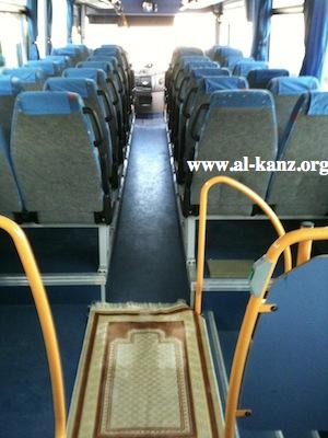 Dans un bus vide, Bouches-du-Rhône, France, France