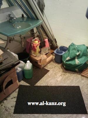 Salle de bain/débarras et carrés de moquette, Paris, France