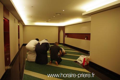 Salle de prière dans un centre commercial, Dubaï