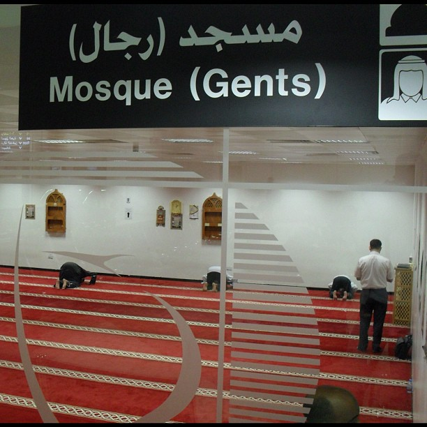 Dans un aéroport, Qatar