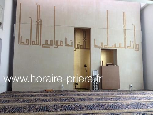 Mosquée de Boulogne-Billancourt, France
