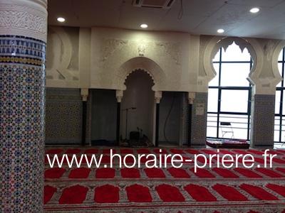 Mosquée Bagnolet, France