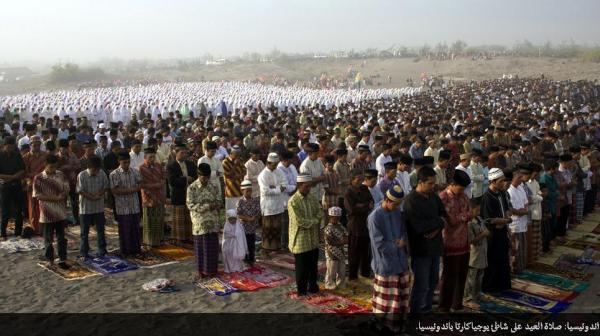 Eid al-Fitr en Indonésie